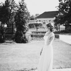 Wedding photographer Sasha Bobuskiy (bobuskij). Photo of 04.08.2015