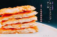 峇泰殿 泰式料理