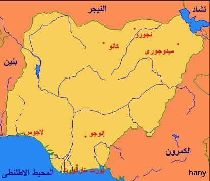 خرائط دولة نيجيريا 46