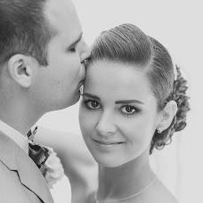 Wedding photographer Szilvia Edl (SzilviaEdl). Photo of 14.09.2016