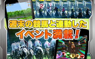 Screenshot of パズルダービー【パズル競馬ゲーム・登録無料】
