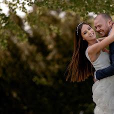 Wedding photographer Nemanja Matijasevic (nemanjamatijase). Photo of 29.04.2018