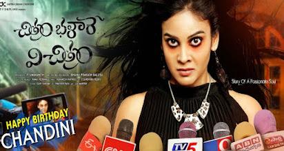 💣 Rogue telugu movie free download hd   Rogue Telugu Movie Download