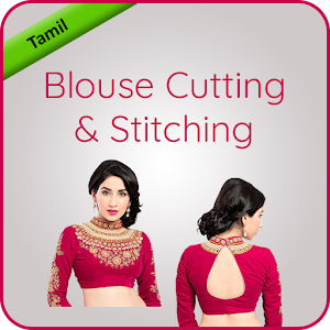 Blouse Cutting & Stitching Videos in Tamil - Android Apps on ...