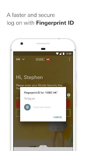 HSBC HK Mobile Banking  PC u7528 2