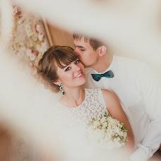 Wedding photographer Alina Evtushenko (AlinaEvtushenko). Photo of 07.09.2016
