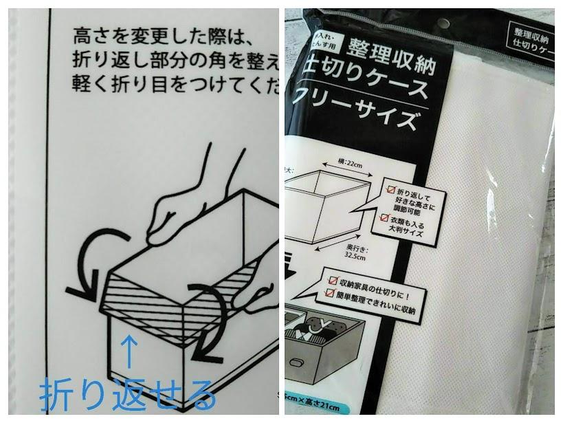 仕切りケースのパッケージ