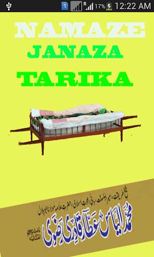 Namaze Zanaza k Tariqa