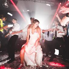 Wedding photographer Rodrigo Ramo (rodrigoramo). Photo of 11.05.2018