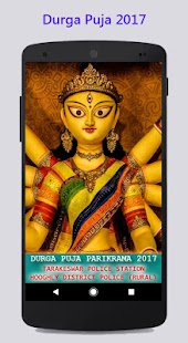 Durgapuja Tarakeswar PS - náhled