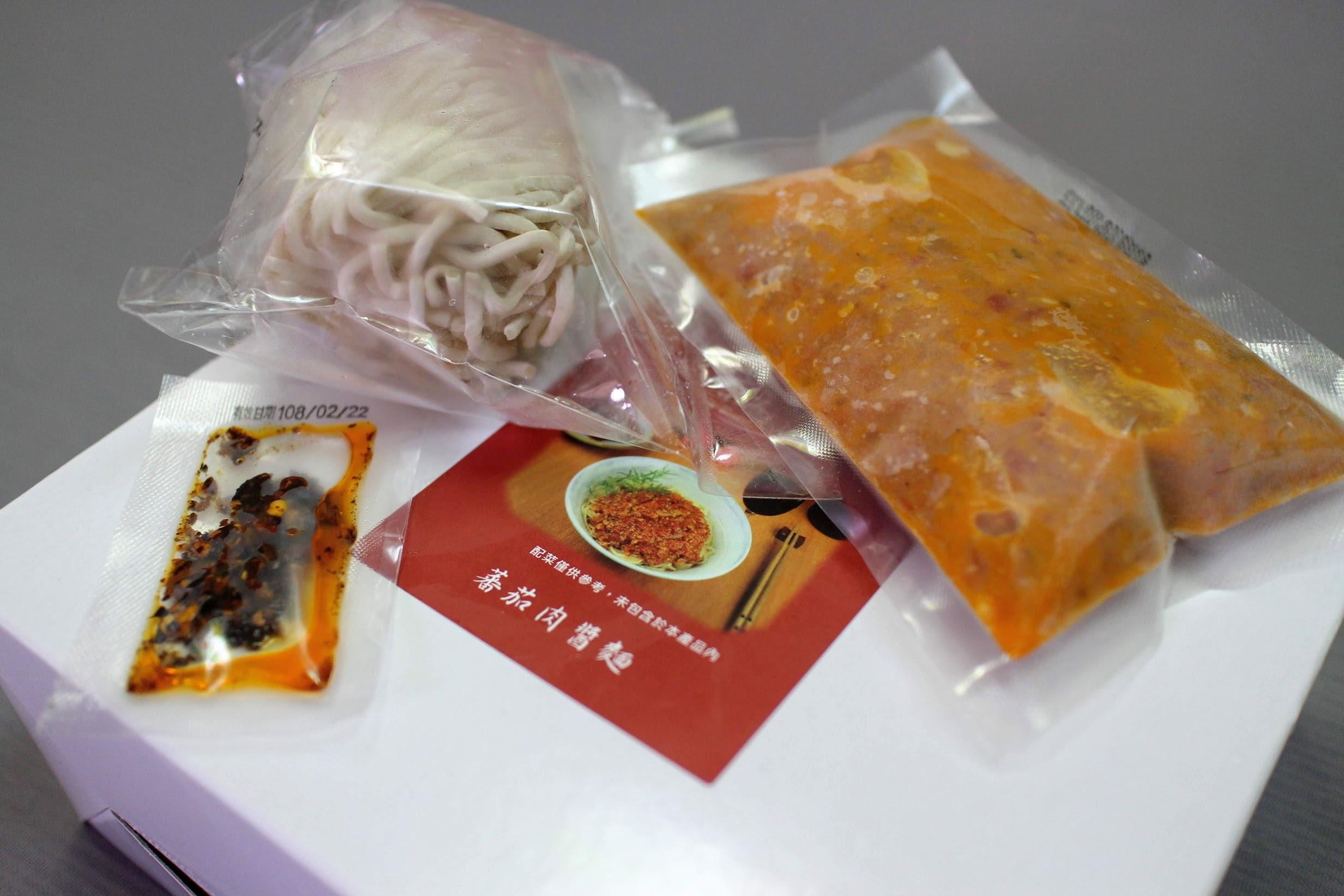 京玉禾番茄肉醬麵