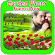 Garden Photo Frames New - Androidアプリ