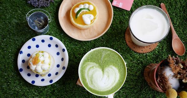 行天宮 咖啡廳甜點蛋糕下午茶 填一點-甜點手作咖啡店