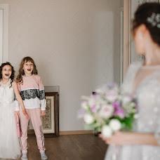 Wedding photographer Sergey Kancirenko (ksphoto). Photo of 23.07.2018