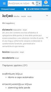 Ιταλικά-Ελληνικά Λεξικό - náhled