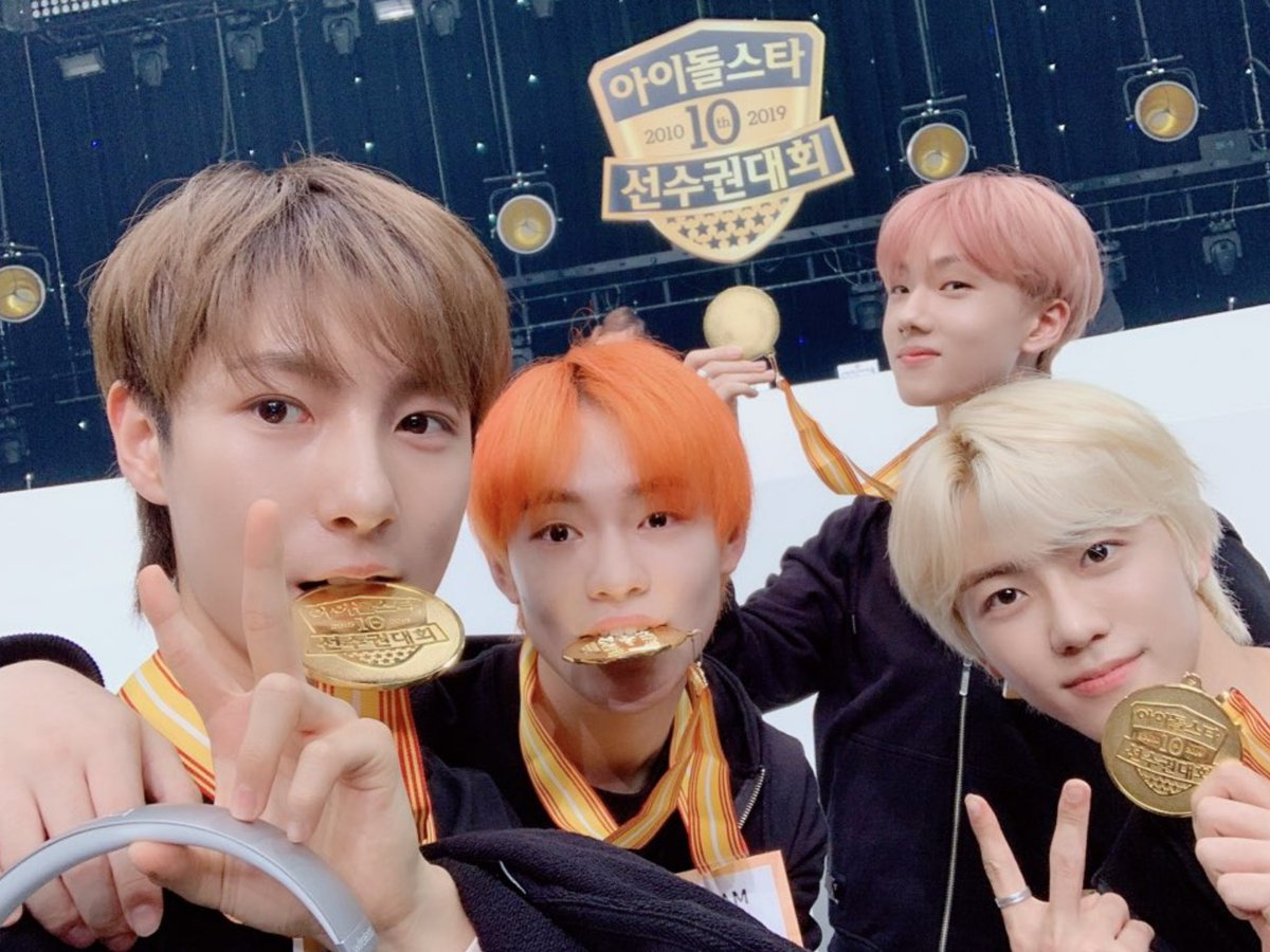 nct dream isac