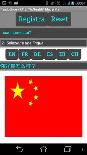 Traduttore free 1.0 screenshots 7