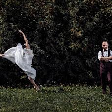 Wedding photographer Nikita Bersenev (Bersenev). Photo of 12.08.2018
