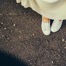 Wedding photographer MiszMaszStudio Anna Buc Artur Berwisz (miszmaszstudio). Photo of 07.04.2015