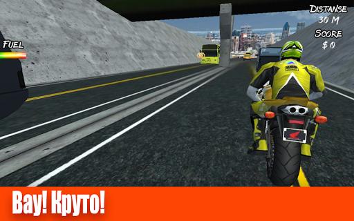 Street Moto Race