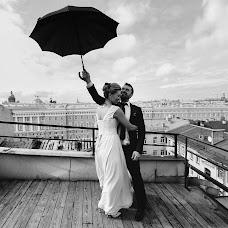 Wedding photographer Tanya Grishanova (grishanova). Photo of 14.08.2018
