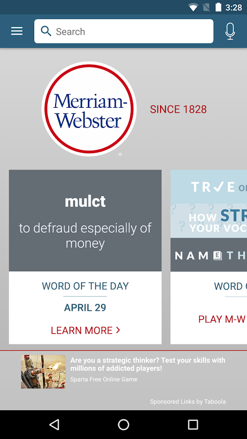 Dictionary - Merriam-Webster- หน้าจอ