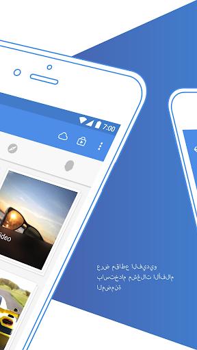 GalleryVault إخفاء الصور ومقاطع الفيديو والملفات screenshot 2