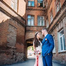 Wedding photographer Sergey Varlamov (VarLam). Photo of 12.05.2017