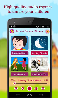 50 Bengali Nursery Rhymes - screenshot