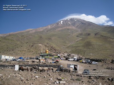 Damavand Base Camp