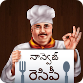Telugu Non-veg Recipes