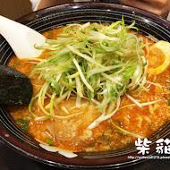 屯京拉麵(台北A8店)