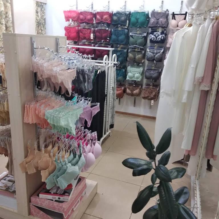 Магазины женского белья в бишкеке бытовая техника б у дома