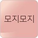 모지모지(Mozi Mozi) icon