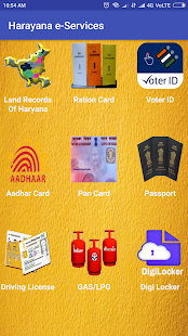 Haryana e-Services - náhled