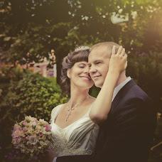 Wedding photographer Yuliya Yagudina (Yuliruba). Photo of 11.11.2013