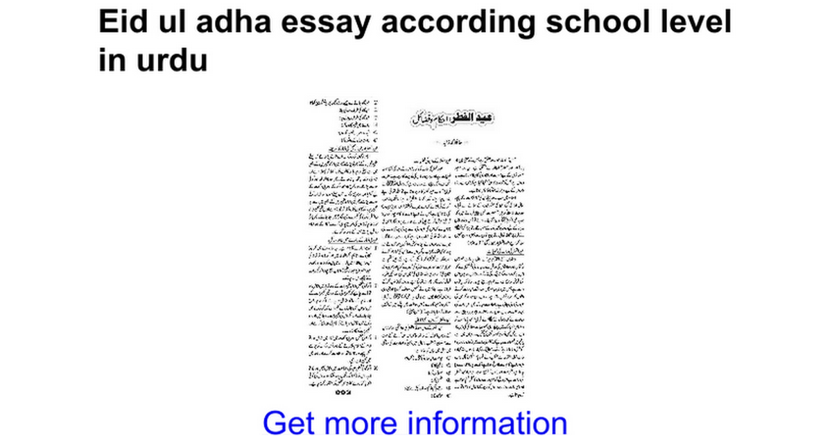 Essay on eid ul azha in english