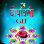 Happy Diwali GIF 2017