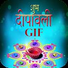 Happy Diwali GIF 2017 icon