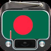 Radio Bangladesh | FM Stations FREE