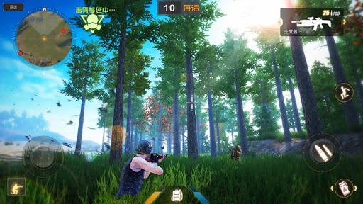 FAU-G  screenshots 6