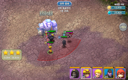 Forest Of Heroes : Clash Of Hero 5.2.1 screenshots 9