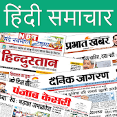 Hindi News India - All Hindi Newspaper, State-wise