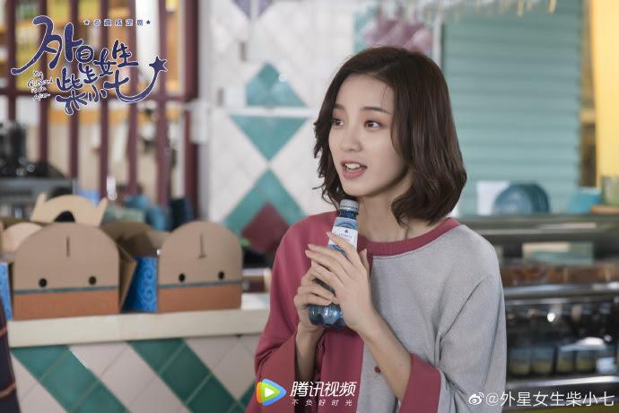 FEI Chang Wan Mei dating Näytä kappaleet