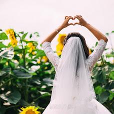 Wedding photographer Yuliya Pandina (Pandina). Photo of 30.07.2018
