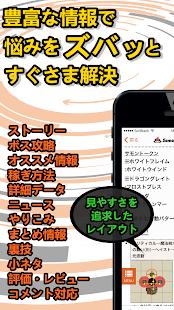 サムライゲーマーズ|ゲームの攻略情報や最新ニュースを配信 - náhled