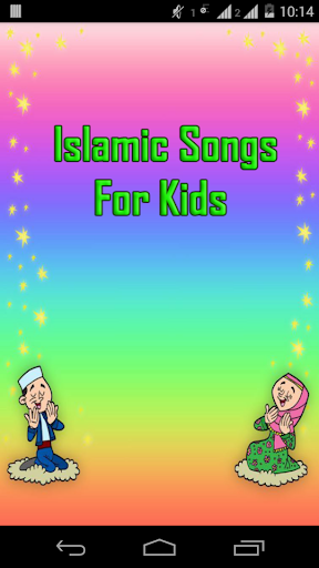 Islamic Kids Kalima and Songs