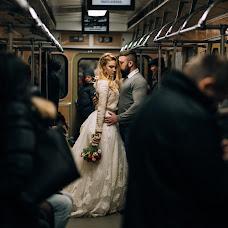 Wedding photographer Aleksandr Samusevich (sashasamusevich). Photo of 26.12.2016