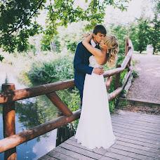 Wedding photographer Margarita Basarab (MargoBasarab). Photo of 13.04.2015