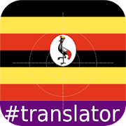Luganda English Translator